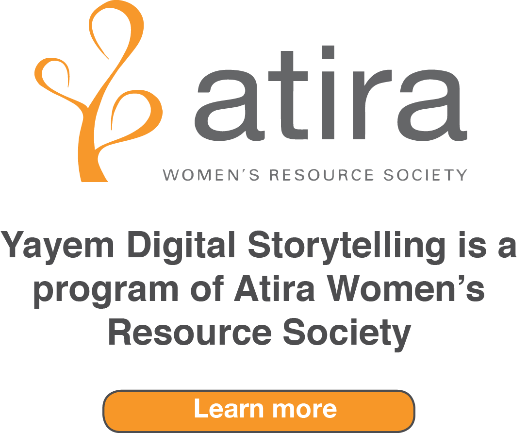 learn about atira